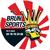Brun Sports